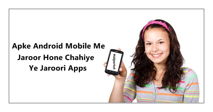 Android smartphone phone(Mobail) ke lite 10 new mobile apps