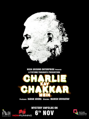 Charlie Kay Chakkar Mein 2015 Watch full hindi movie