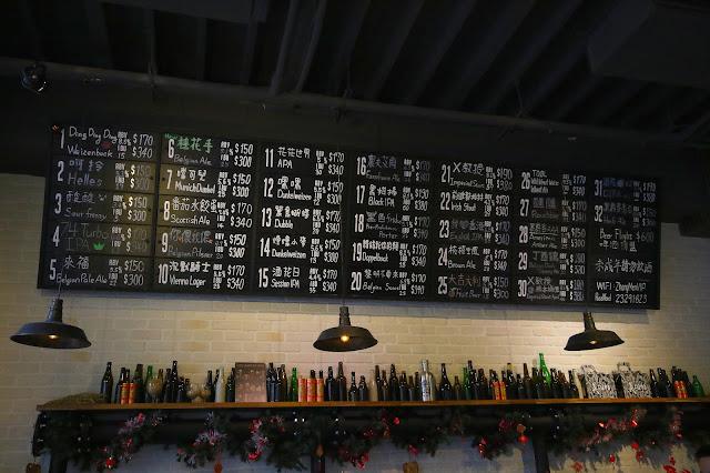 台中掌門精釀啤酒