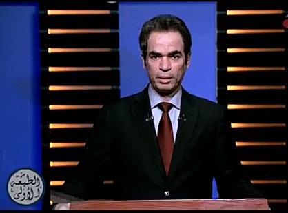 برنامج الطبعة ألأولى حلقة السبت 11-11-2017 مع أحمد المسلمانى و ضربة قوية للإرهاب عند الحدود الغربية وداعش كلف العراق مايعادل 20 قرض دولي حلقة كاملة