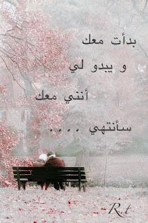 كلام حب غزل , كلام حب عشق وهيام غرامية , كلمات حب للعشاق غرامية مؤثرة وقوية