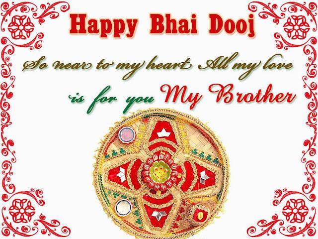 Bhai Dooj Pictures