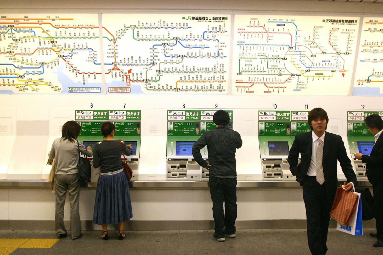 Shopping og kart over metro i tokyo