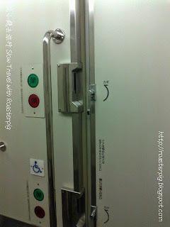 近鐵特急車廂洗手間
