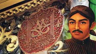 Sejarah Lingsir Wengi