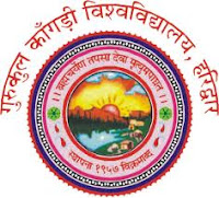 Gurukula Kangri Vishwavidyalaya Recruitment