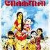 Pujabarshiki 1425 Anandamela 2018 pdf free download