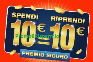 Logo Henkel: Spendi 10 = Riprendi 10 con'' Dixan Missione risparmio 2015 ''