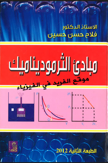 تحميل الغاز pdf