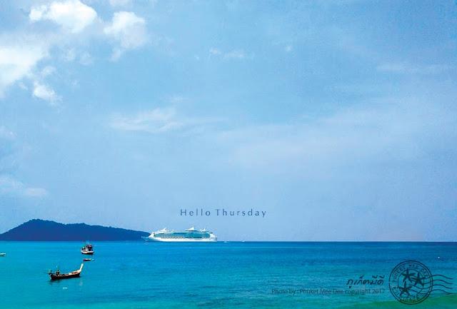 หาดกะหลิม ภูเก็ต, Kalim Beach Phuket.