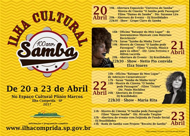 Ilha Cultural celebra 100 anos de samba, entre os dias 20 e 23/04, com shows de Elza Soares e Maria Rita, sarau, cinema, comida de boteco e exposições