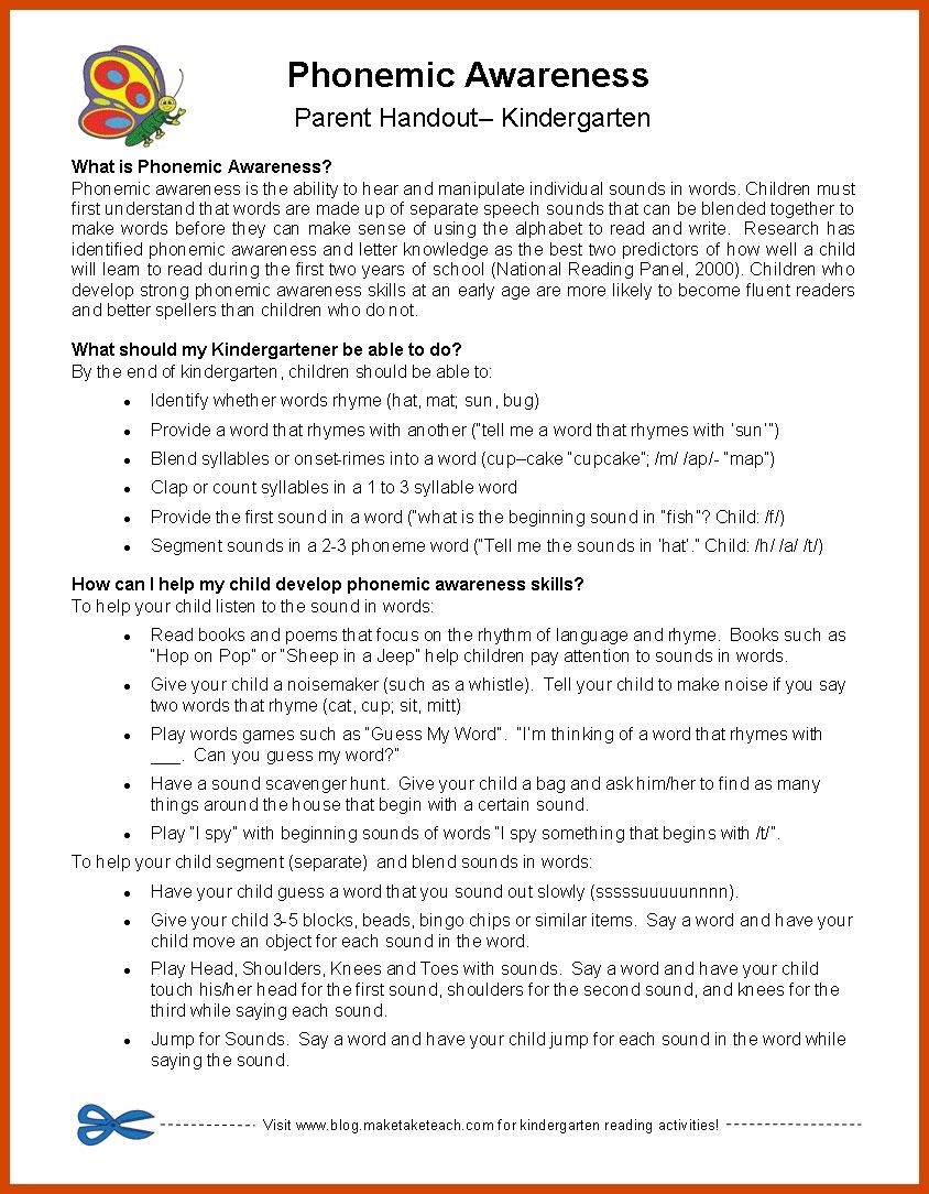 Parent Handouts For Phonemic Awareness Classroom Freebies