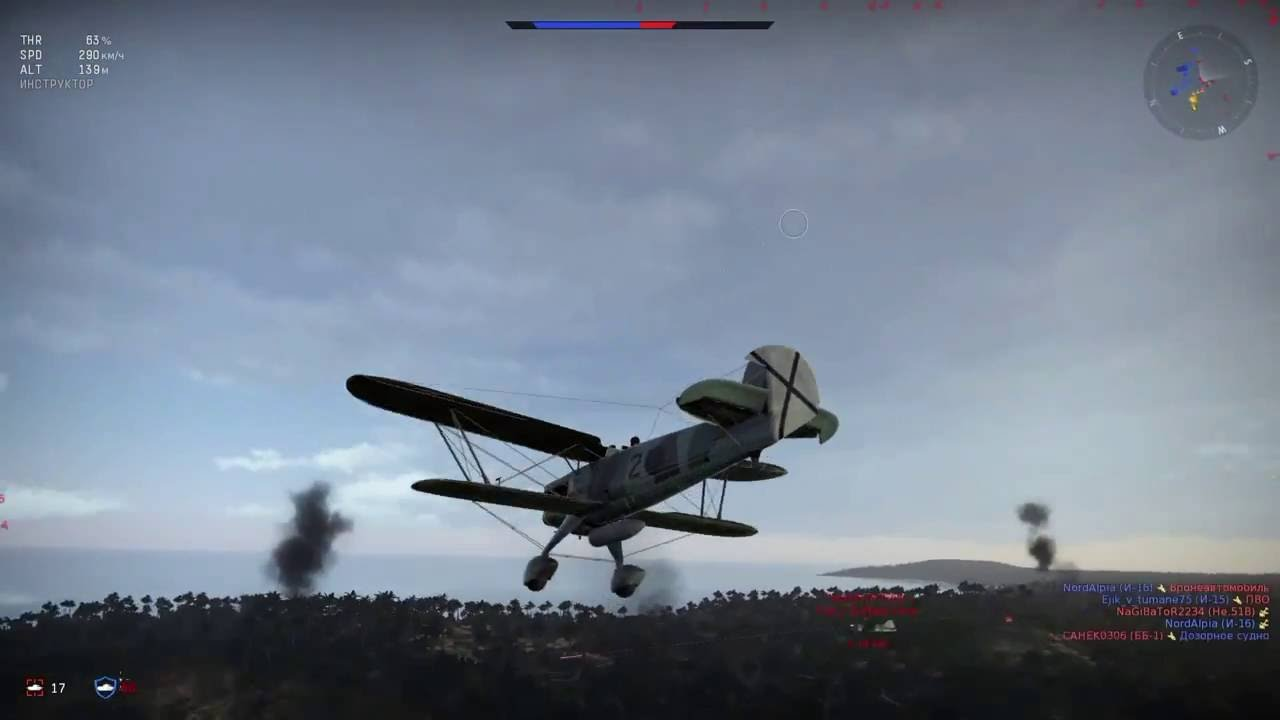 режим bp war thunder