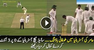 Muhammad Amir amazing bowling