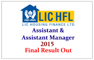 LIC HFL Assistant and Assistant Manager 2015 Final Interview Results Out