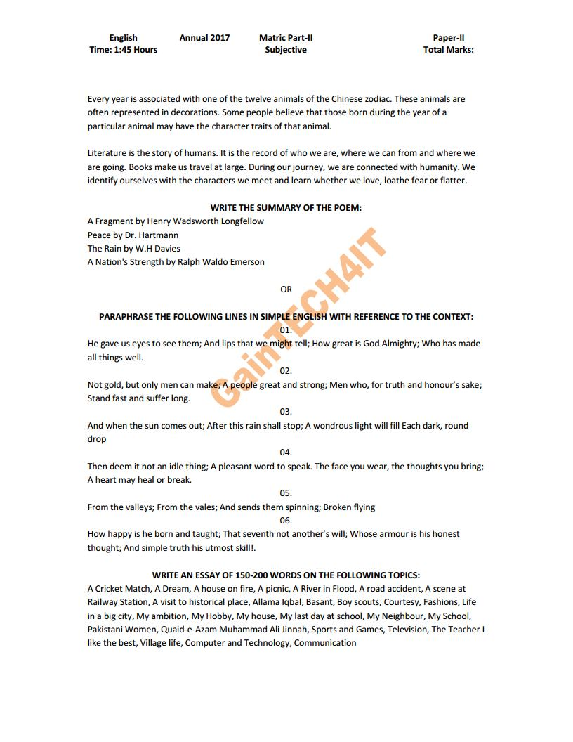 English essays for matric students studying