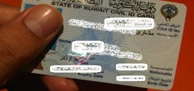 Kuwaiti Civil ID