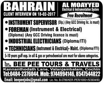 Bahrain Jobs Al Moayyed Electrical Instrumentation System