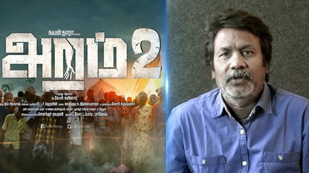 ARAMM PART 2 Will Be More Powerful! Gopi Nainar EXCLUSIVE Interview