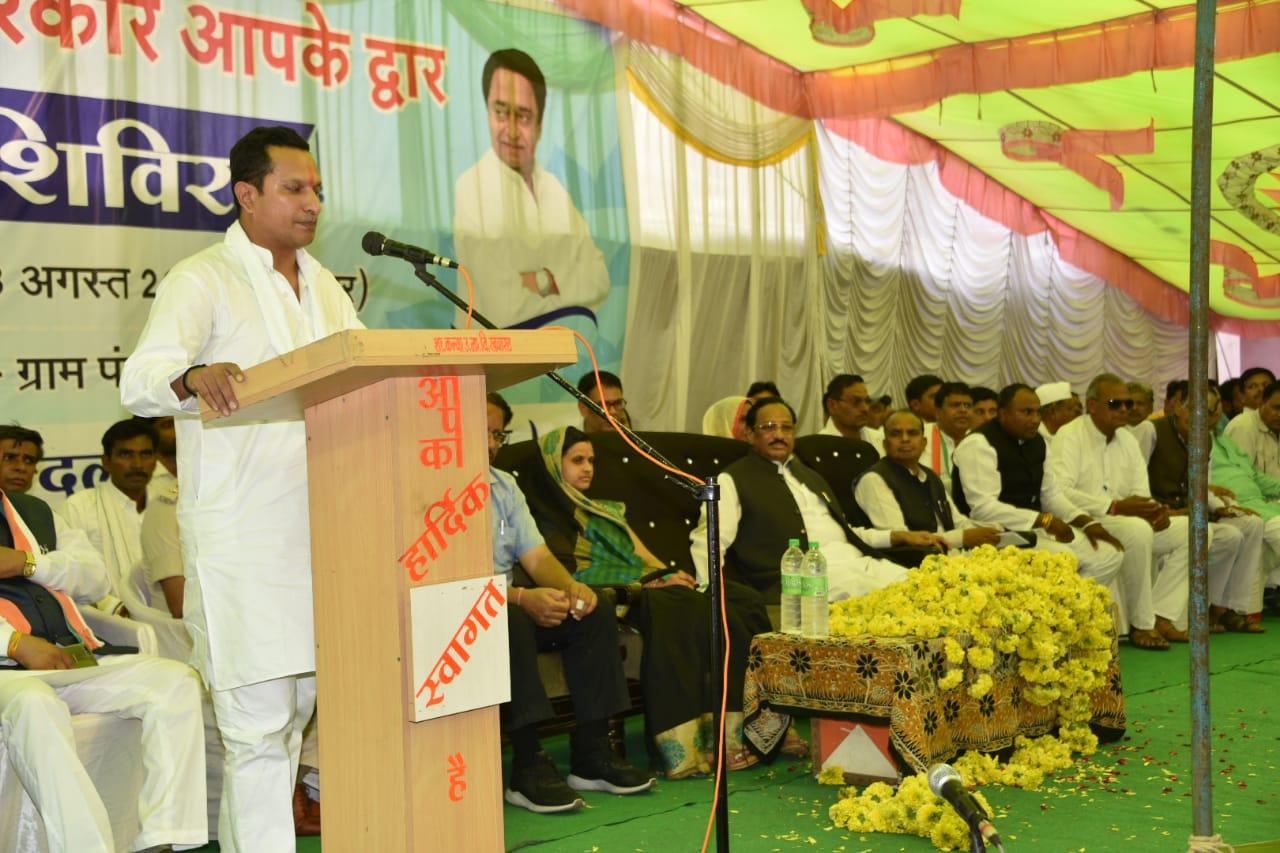 Jhabua News- आमजन की सरकार है, समस्याओ के समाधान के लिए सरकार आज स्वयं आपके पास पहुची है - मंत्री श्री बघेल