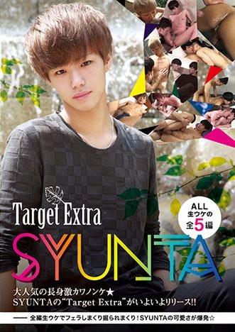 GET-film Target Extra SYUNTA