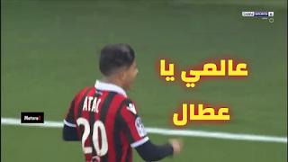 هدف يوسف عطال ضد نيم 26-01-2019 الدوري الفرنسي