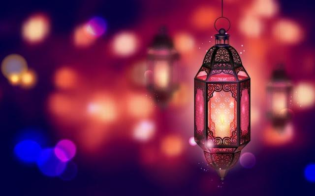 أتانا رحمة رمضان أحمد النفيس