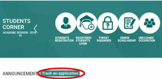 How To Check Oasis Scholarship Status For OBC/SC/ST
