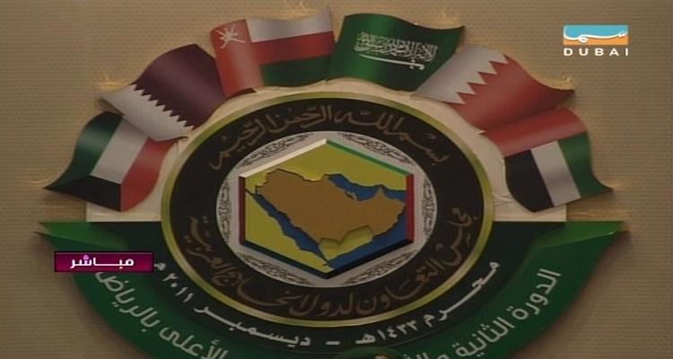 كلام لا يصدق الآن من مجلس التعاون الخليجى على تورط قطر فى تفجيرات الكنيسة البطرسية