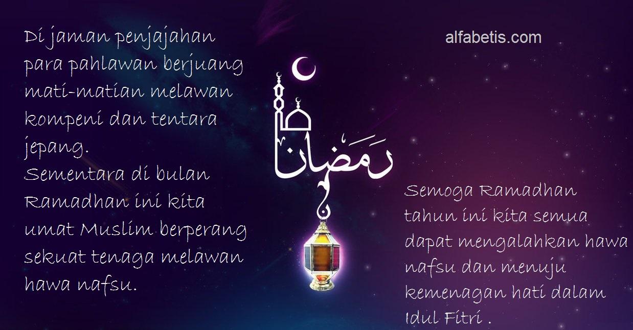 Kartu Ucapan Selamat Menunaikan Ibadah Ramadan