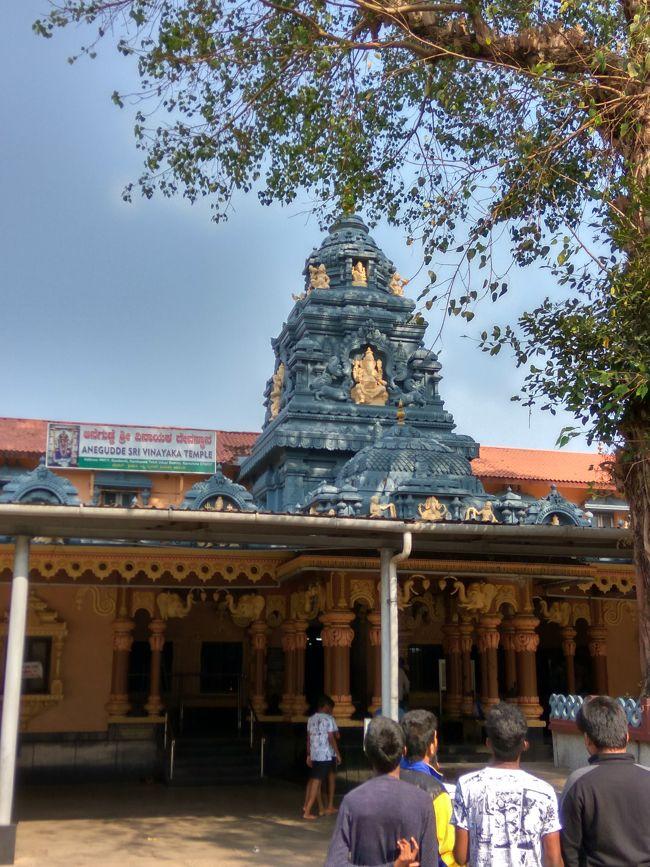 Anegudde Vinayaka Temple Front View