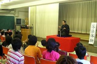 三遊亭楽春の学校での講演会(落語鑑賞会)