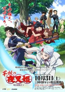 Công Chúa Bán Yêu - Hanyou no Yashahime: Sengoku Otogizoushi  (2020)