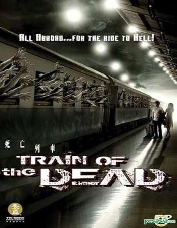 Train of the Dead 2007 Dual Audio 650MB HDRip [Hindi – Thai]
