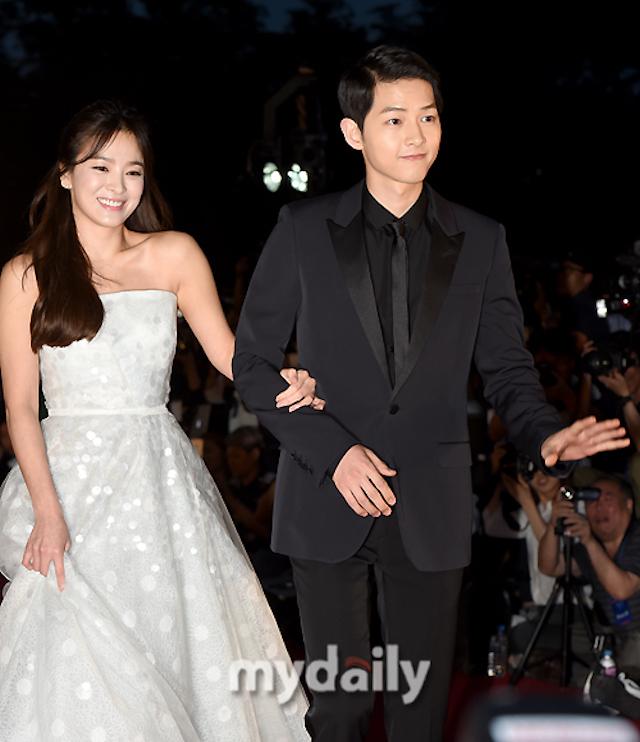 Wedding Dress Song 77 Vintage Song Joong Ki Song