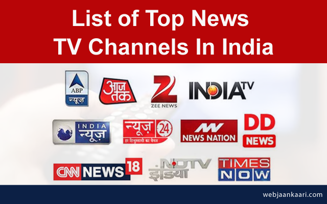 Which_One_Top_News_TV_Channels_In_India