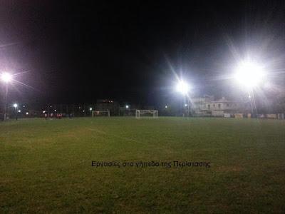 ΔΕΛΤΙΟ ΤΥΠΟΥ-Δήμος Κατερίνης: Παρεμβάσεις για τη βελτίωση της καθημερινής λειτουργίας των αθλητικών εγκαταστάσεων