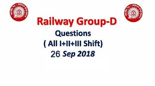 Railways RRB Group D Questions Asked: 26th Sep (All Shifts)