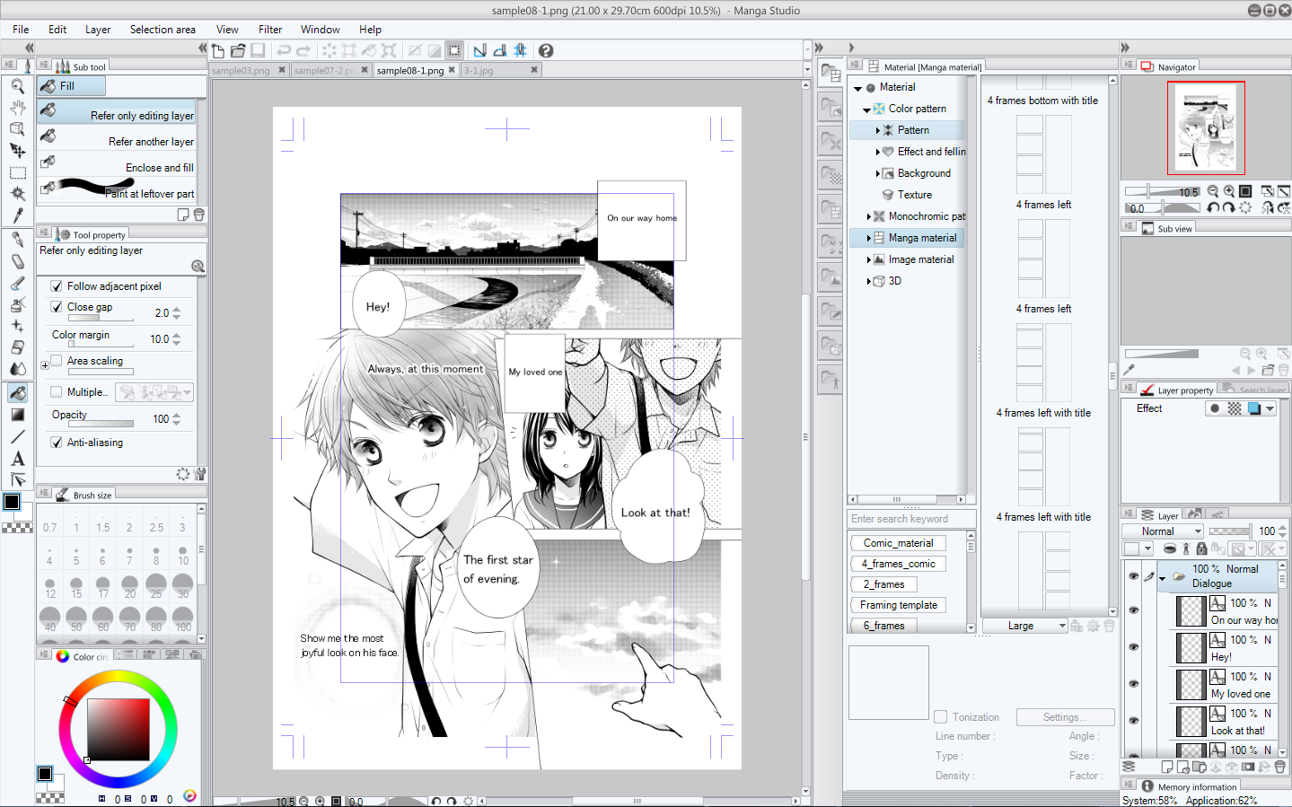 Smith Micro Clip Studio Paint EX 5 (Manga Studio)