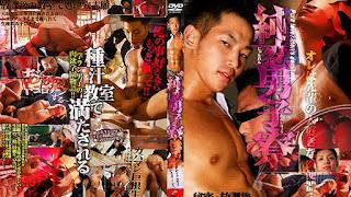 Eros Pure Love Men's Dormitory 純恋男子寮