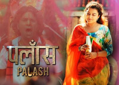 PALASH - Poster