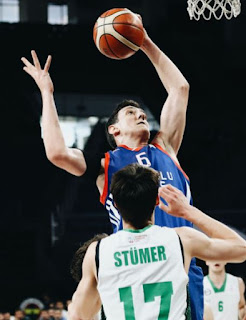 Basketbol Gençler Ligi Anadolu Efes - Darüşşafaka