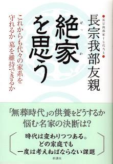 http://shinkosha-jp.com/details.jsp?goods_id=2761