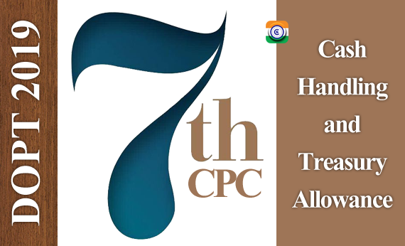 7th-CPC-Cash-Handling-Treasury-Allowance