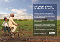 Man, biking, dreams of coal. (Credit: Peabody Energy) Click to Enlarge.