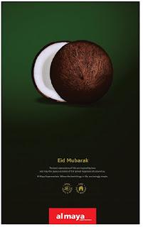 اعلانات لشركة المايا Al maya للعيد