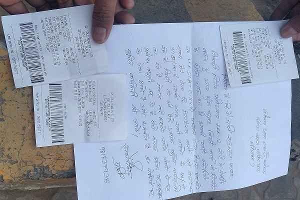 ln-parashar-police-complaint-dhauj