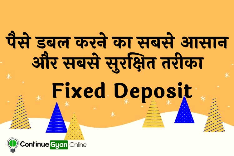 What is Fixed Deposit Account in Hindi