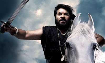 Mammootty next in Mamankam