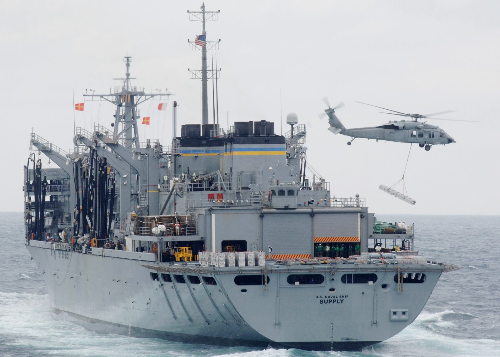 navy ship nope military sealift command note the blue and yellow stripe on the stack
